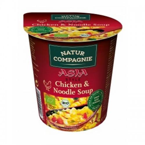 Yatecomo asia noodles pollo...
